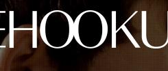 freehookups logo